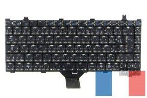 Clavier noir Asus