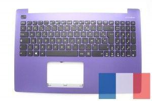 Clavier violet Asus