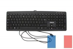 Clavier filaire pour All-in-one