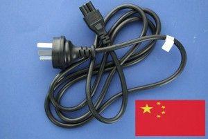 Câble d'alimentation pour chargeur Asus