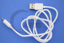Cable docking USB d'alimentation blanc