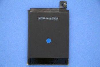 ZenFone 3 Zoom S Batterie C11P1612