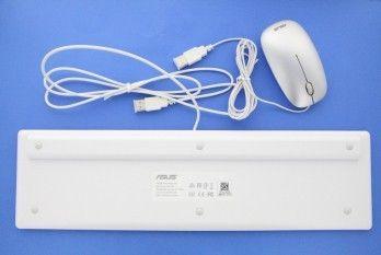 Pack clavier - souris sans fil argent pour Zen All-in-one